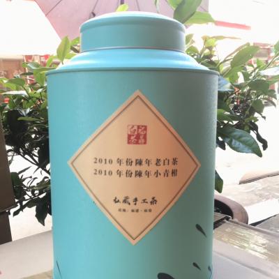 私人定制款,陈皮+白茶,900克,罐装,老白茶,陈年白茶