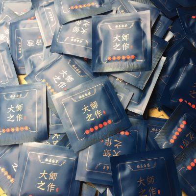 2019年福鼎高山白茶寿眉饼干茶500克一包