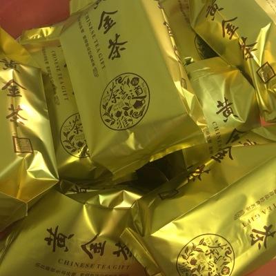 亏本卖!特级安吉白茶!黄金芽!新茶!高档茶50g