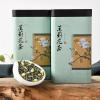 【发1.5斤】2019新茶茉莉毛尖花茶特级浓香型茶叶绿茶散装500g