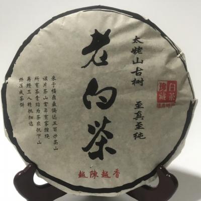 福鼎白茶,陈年寿眉,老白茶饼茶,礼盒套装,一盒6片装,每片350克