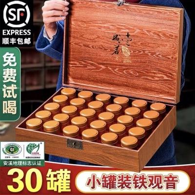 【大份量450g】新茶安溪铁观音茶叶浓香型小金罐装乌龙茶礼盒装罐装