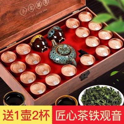 【礼盒装送茶具】特级安溪铁观音2019新茶乌龙茶18小金罐茶叶礼盒装