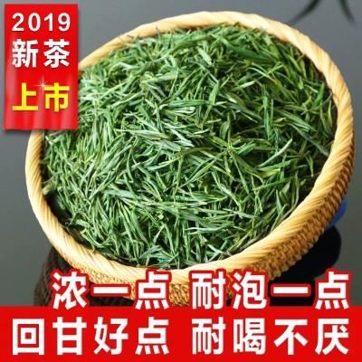 新茶上市,2019绿茶黄山毛峰散装罐装250g