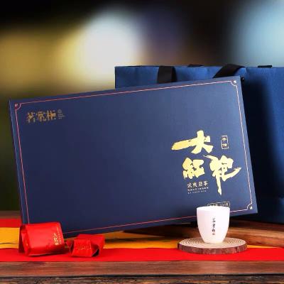 大红袍茶叶250g礼盒装特级正宗武夷山岩茶肉桂高档茶礼