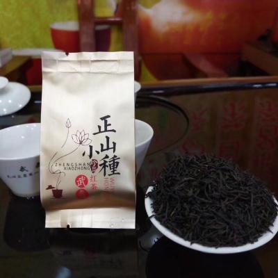 【高香正山小种】干茶条索紧结,细嫩,发酵均匀,适度,叶底无杂味,显花香