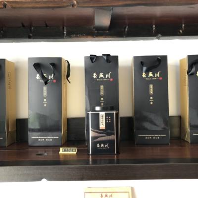 长盛川黑金(湖北青砖黑茶)230g×2