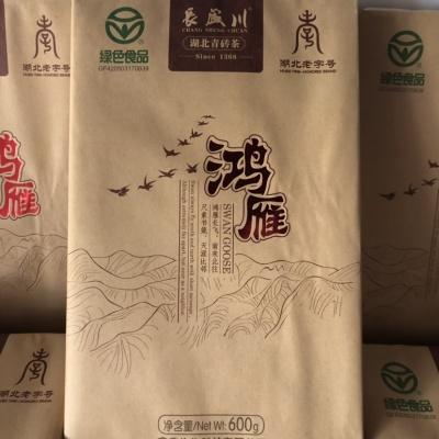 长盛川湖北青砖茶 「鸿雁」 600g