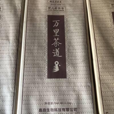 长盛川湖北青砖 「万里茶道」 1.2kg