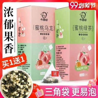 买1送1共40小包 蜜桃白乌龙茶水果蜜桃绿茶包 冷泡花果茶花茶叶