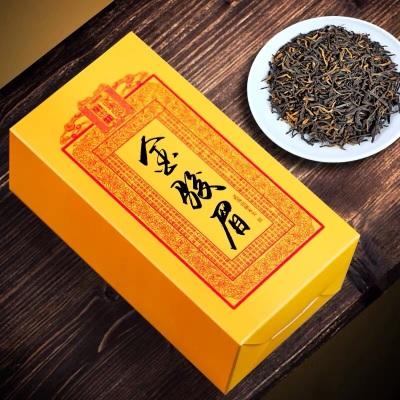 蜜香型金骏眉红茶武夷山桐木关金俊眉茶叶散装礼盒装新茶浓香型
