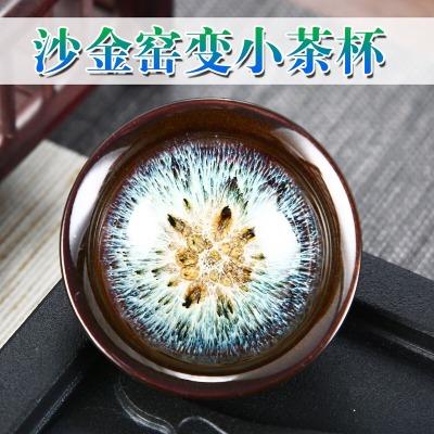 沙金窑变陶瓷品茗杯釉彩杯个人茶杯功夫茶具杯一个