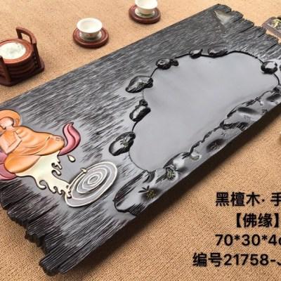 黑檀手绘茶盘·佛缘 70*30*4cm