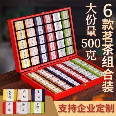 武夷山特级大红袍 肉桂武夷岩茶组合高档茶叶礼盒装500g 中秋送礼