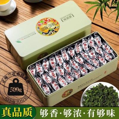2019新茶安溪铁观音茶叶特级1725浓香型正味兰花香乌龙茶500g
