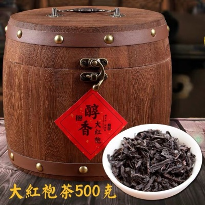 2019新茶大红袍茶叶500克礼盒装 武夷岩茶乌龙茶春茶豪华木桶装