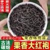 果香大红袍500g 特级武夷岩茶散装 正岩大红袍茶叶乌龙茶
