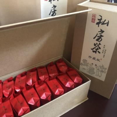 武夷山岩茶,大红袍,250g/68元