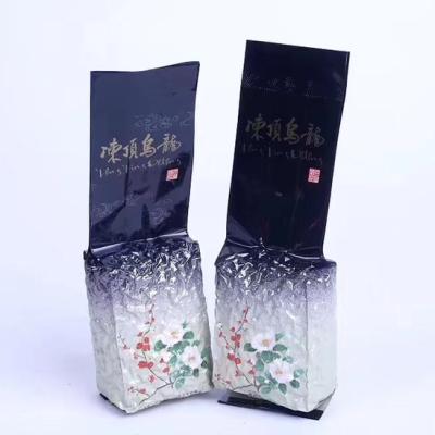 台湾乌龙茶,高山茶150g/55元