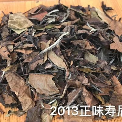 2013年正味老白茶250克