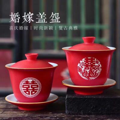 功夫茶具套装家用特价陶瓷喝茶茶杯简约茶道泡茶壶器印字礼品定制婚庆