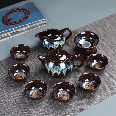 窑变茶杯陶瓷茶盏建盏功夫大茶杯茶具套装