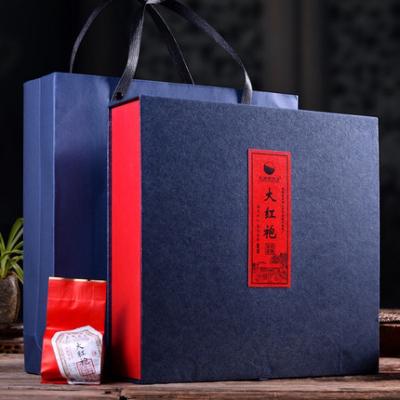送礼 武夷山大红袍 武夷岩茶肉桂水仙大红袍茶叶礼盒装250g乌龙茶