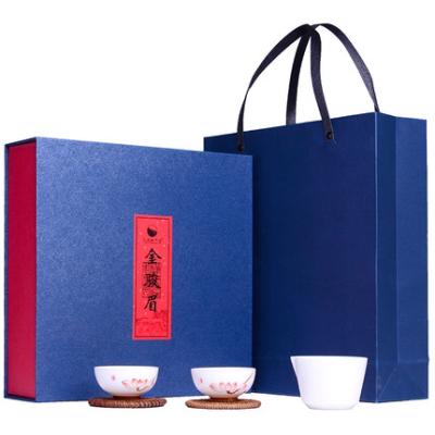 送礼茶叶 金骏眉红茶 武夷山金骏眉浓香型袋装散装礼盒装茶叶250g