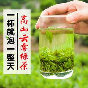 手工绿茶2021新茶叶毛尖茶日照绿茶散装袋装云雾茶毛峰浓香型500g