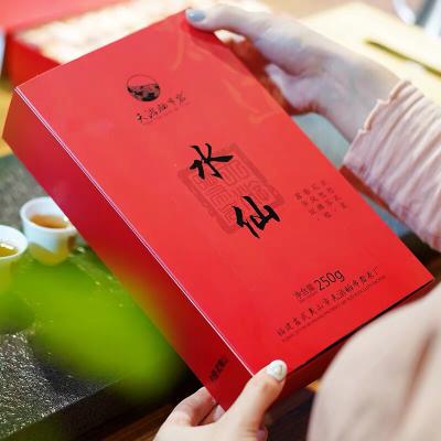买1送1 共500武夷水仙茶 大红袍武夷岩茶水仙正岩茶浓香型茶叶礼盒装
