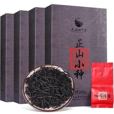 2019新茶蜜香型春茶武夷山正山小种红茶茶叶小袋装散装礼盒装500g