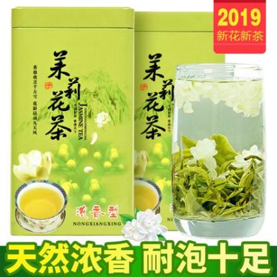 2019新茶福建茉莉花茶叶浓香罐装花茶茶叶绿茶花草茶小白豪500克