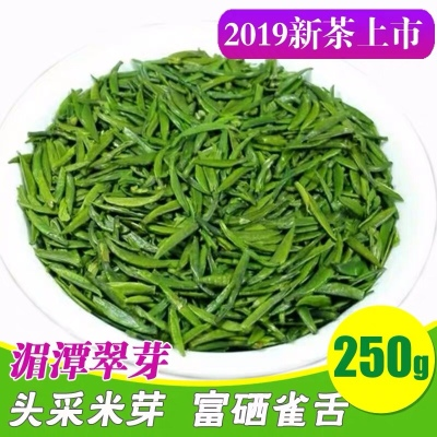 新茶湄潭翠芽特级明前嫩芽贵州绿茶富硒茶叶散装雀舌