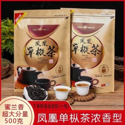 潮州凤凰单枞茶散装500g新茶罐装蜜兰香乌龙茶单丛茶叶特级浓香型