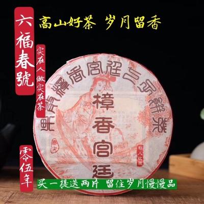 2005年樟香宫廷,一口料压制,茶底干净,茶饼形周正,松紧均匀,金芽显