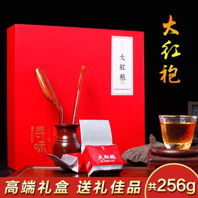 特级大红袍乌龙茶 武夷山正岩大红袍茶叶礼盒装256克岩茶