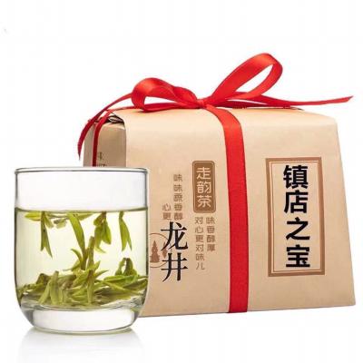 250克正宗杭州原产地龙井绿茶豆香型2019新茶