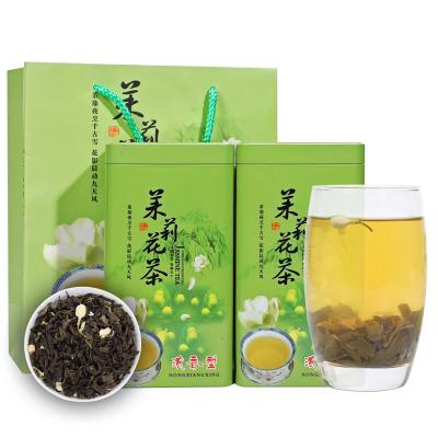 2019新茶浓香型茉莉花茶广西横县茉莉花500克礼盒装