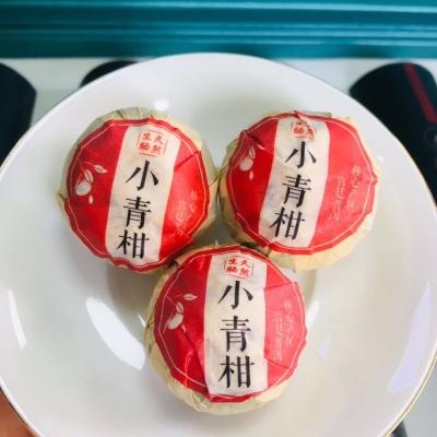 新会天马小青柑柑普茶天然生晒陈皮味十足云南普洱熟茶宫廷料一斤两罐礼盒装