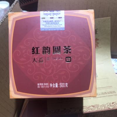 大益1901红韵圆茶一盒 大益熟茶 普洱熟茶