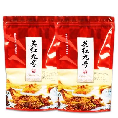 2019新茶 500g 英德红茶 英红九号 英红9号 经典老树英九 买