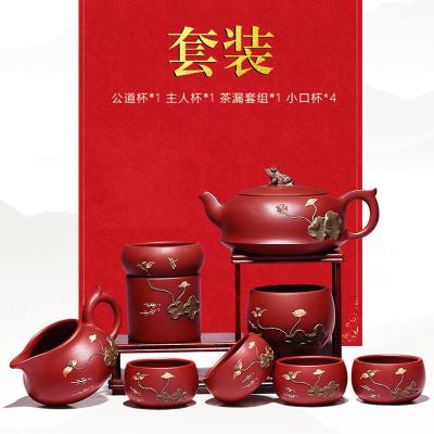 正宗宜兴紫砂壶紫砂壶茶壶茶具茶杯套装紫砂壶紫砂壶套装荷塘月色壶手工壶