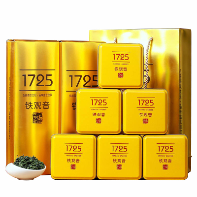 2019新茶安溪铁观音兰花香回甘浓香型茶叶1725礼盒装500g