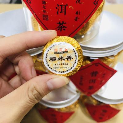 云南普洱熟茶小沱茶茶饼糯米香一斤两罐装