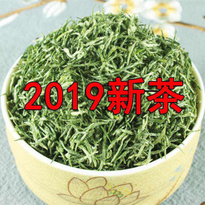 2020新茶信阳毛尖茶叶高山浓香耐泡绿茶自产自销250g包邮