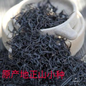 2019新茶春正山小种特级正宗红茶浓香型桐木关茶叶500g散装礼盒装
