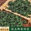 安溪铁观音茶叶新茶秋茶礼盒装特级浓香型乌龙茶叶散装500g