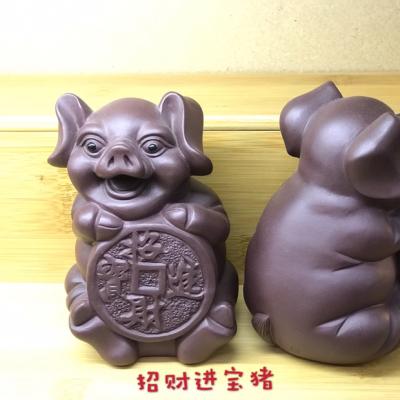 紫砂茶宠(每个定价不一样)