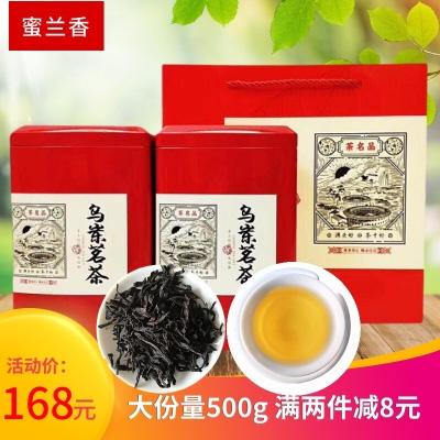 【灿业茶行】凤凰单丛茶2019年头春高山浓香型蜜兰香潮州单枞茶500g