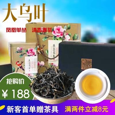 【灿业茶行】凤凰单丛茶2019年清香型兰花香大乌叶潮州单枞茶500g